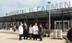 hospital-maipu-el-carmen